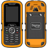 sigma mobile x treme ip67